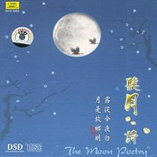 Moon Poetry (Ting Yue Shi)