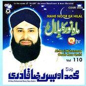 Mahe Noor Ka Hilal Vol 110