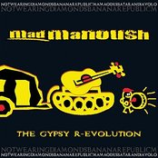 The Gypsy R-evolution