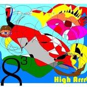 High Arrrt - EP 2011