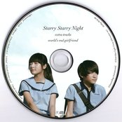 Starry Starry Night: Extra Tracks