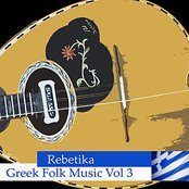 Rebetika - Greek Folk Music Vol 3
