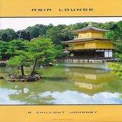 Asia Lounge