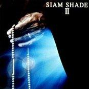 SIAM SHADE Ⅱ