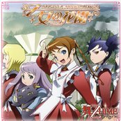 舞-乙HiME Original Soundtrack, Volume 1: 乙女の花園