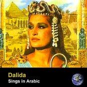 داليدا تغني بالعربي