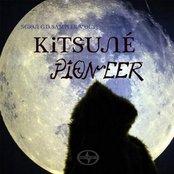 Scion CD Sampler, Volume 23: Kitsuné Pioneer