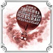 Double Banjo Bluegrass Spectacular