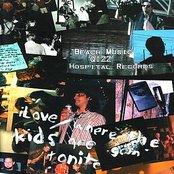 iLove/Where The Kids Are Goin' Tonite