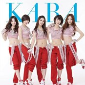 The Best of KARA