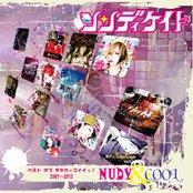 NUDY&COOL