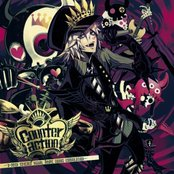 Counteraction —V-Rock Covered Visual Anime Songs Compilation—