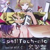 SpellTech-nic Special MIX-CD