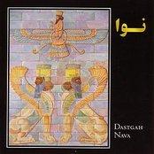 Dastgah Nava
