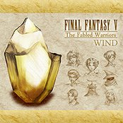 Final Fantasy V: The Fabled Warriors ~I. WIND~