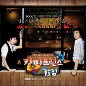 The 1st shop of Coffee Prince (MBC Drama)