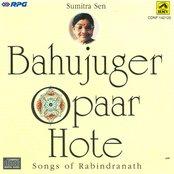 Bahujuger Opar Hote - Sumitra Sen