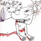 Napple Tale OST 1 - Yosei Zukan