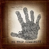 Ru Trip Community – Отпечатки Remixes