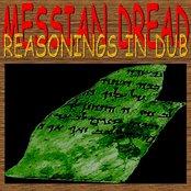 Reasonings In Dub