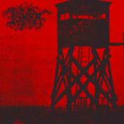 album ISKRA by Iskra