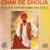 Chak De Dholia