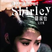 All About Shirley