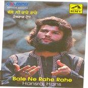 Bale Ne Rahe Rahe-Hans Raj Hans