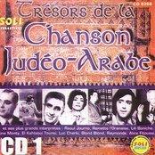 Tresors De La Chanson Judeo-Arabe
