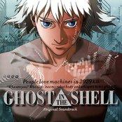 攻殻機動隊 GHOST IN THE SHELL Original Soundtrack