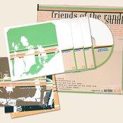 Friends of the Random Summer