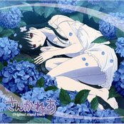 Sankarea Original Soundtrack