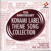 10th Anniversary Konami Label Theme Song Collection (紫)