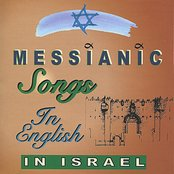 Messianic Songs In English