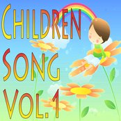 Children Song, Vol. 1