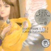RahXephon O.S.T. 2