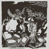 Gummi EP (Promo)