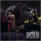 Adam Sapphire - Chapter 8: The God Machine