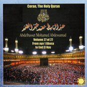 Coran, The Holy Quran Vol 27 of 2