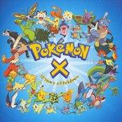 Pokemon X - Ten Years of Pokemon