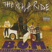 The Reala Ride
