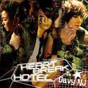 Heartbreak Hotel (EP)