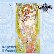Grandia II: Deus