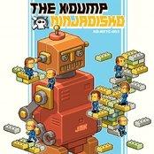The X-Dump: Ninjadisko