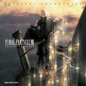 Final Fantasy VII Advent Children (disc 1)