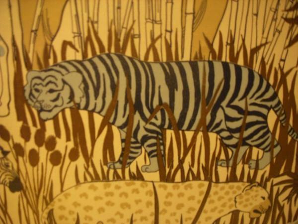 Cerulean Tiger
