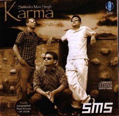 Karma Band