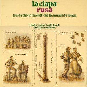 Image for 'Danze Da Piffero'