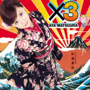 Image for 'X3'