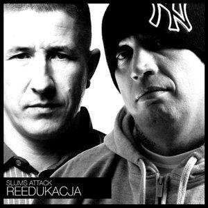 Image for 'Reedukacja'